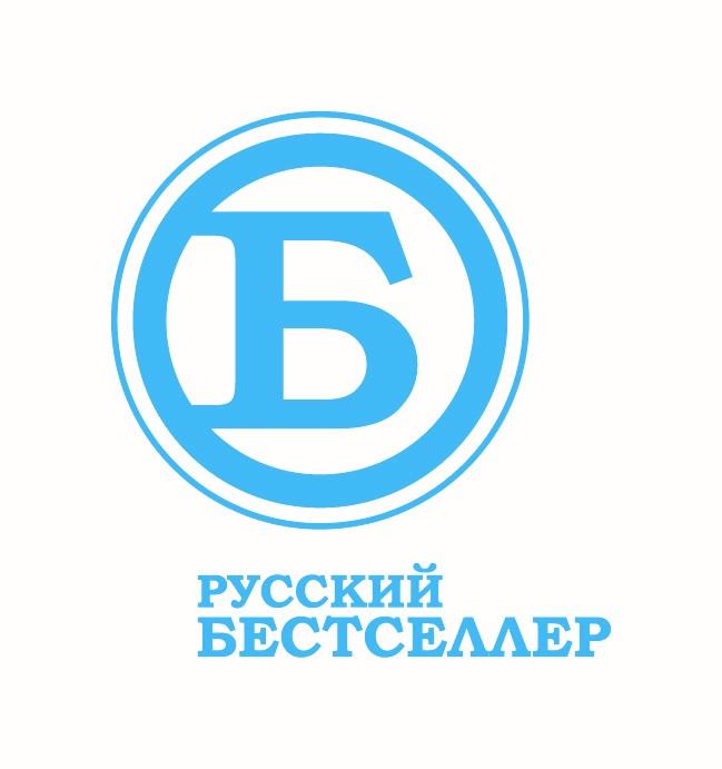 Russian_bestseller